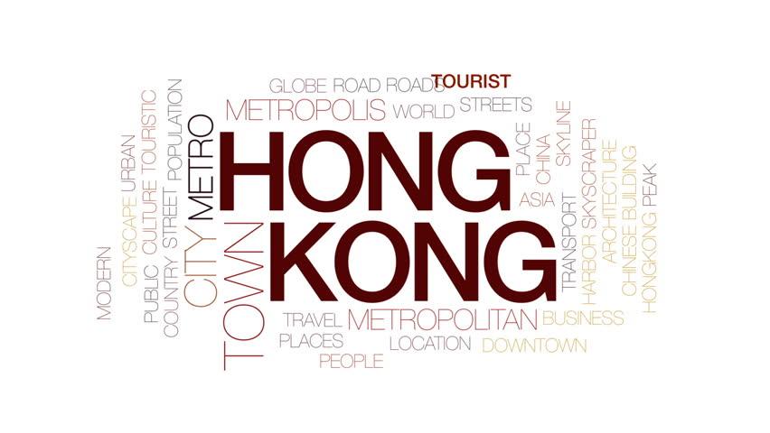 Hong Kong Animated Word Cloud, Stock Footage Video (100% Royalty ...