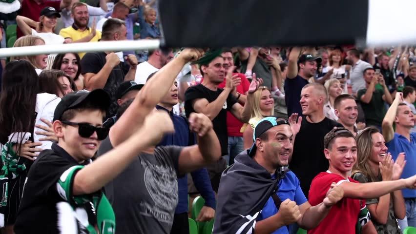 RUSSIA, KRASNODAR - JUL 22, 2017: Football fans support group of FC Krasnodar