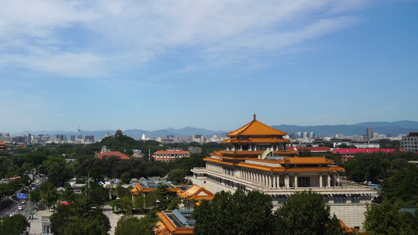 Beijing urban skyline at daytime,with forbidden city and downtown district background,Beijng,China.   Shutterstock HD Video #30271840