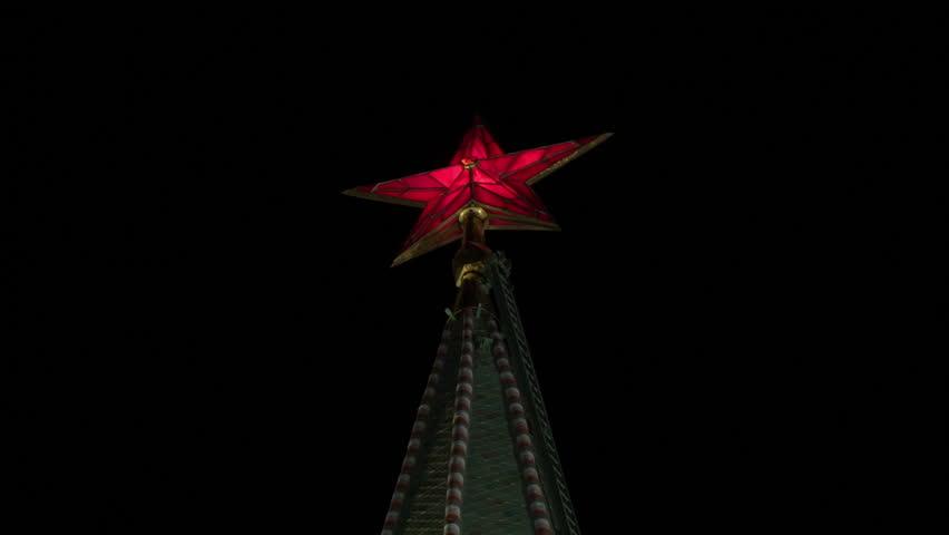 кремлевская звезда фото гиф подстраховки