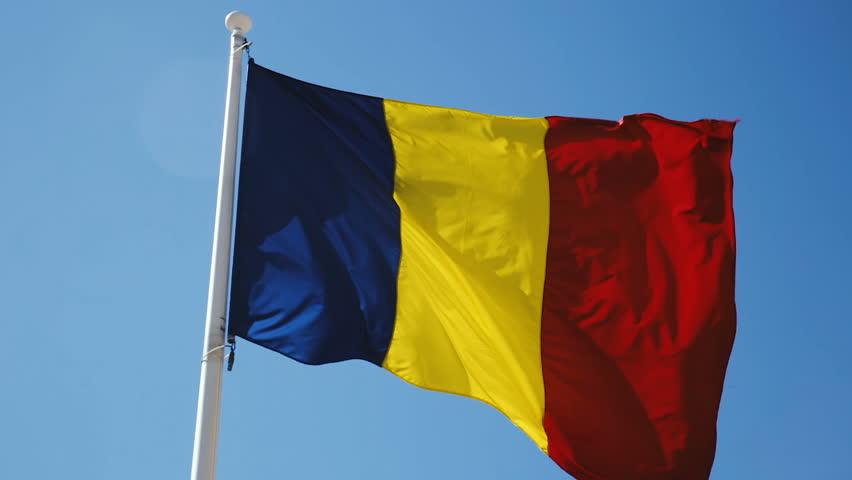 схожа румынский флаг фото морем