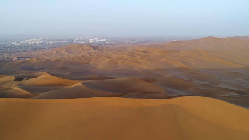 aerial view of sandy desert in xinjiang #32923246