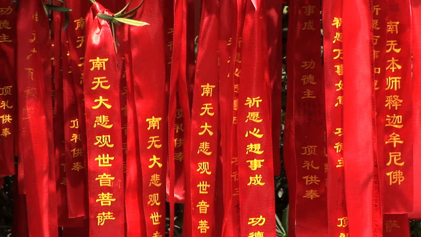 Red Chinese Prayer Ribbons Swaying Stock Footage Video (100% Royalty-free)  33161 | Shutterstock