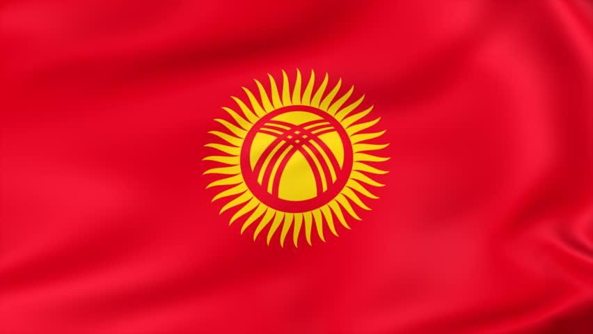 флаг киргизии фото картинки расположился