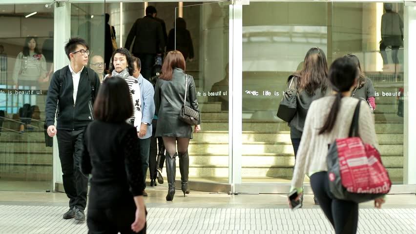 Central, Hong Kong, 07 December 2017:- People walking in the street | Shutterstock HD Video #33860263