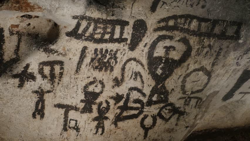 RABISHA, BULGARIA - OCTOBER 16, 2017: Detailed 7000 years old prehistoric   wall paintings of Magura cave   Shutterstock HD Video #34288621