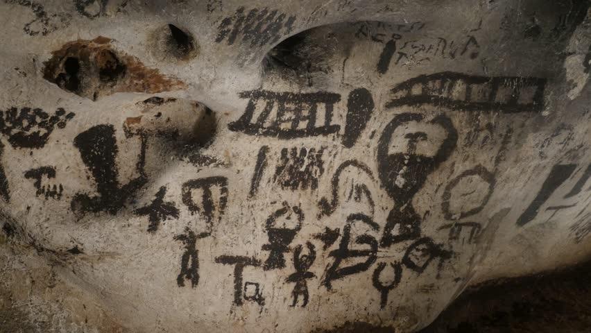RABISHA, BULGARIA - OCTOBER 16, 2017: Wall paintings of Magura cave older than 7000 years | Shutterstock HD Video #34314613