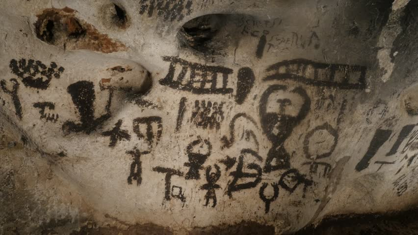 RABISHA, BULGARIA - OCTOBER 16, 2017: Famous Magura cave underground complex with prehistoric wall paintings  older than 7000 years | Shutterstock HD Video #34345945
