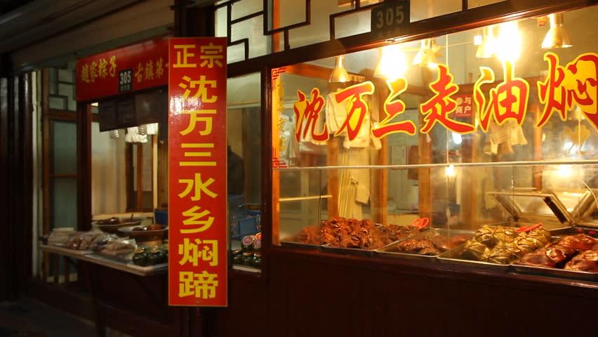 SHANGHAI - DECEMBER 20: Home cooked food shop in Shanghai Zhujiajiao ancient