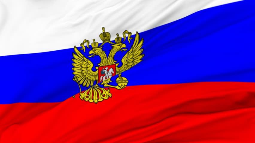 картинки флаг россии двигается район