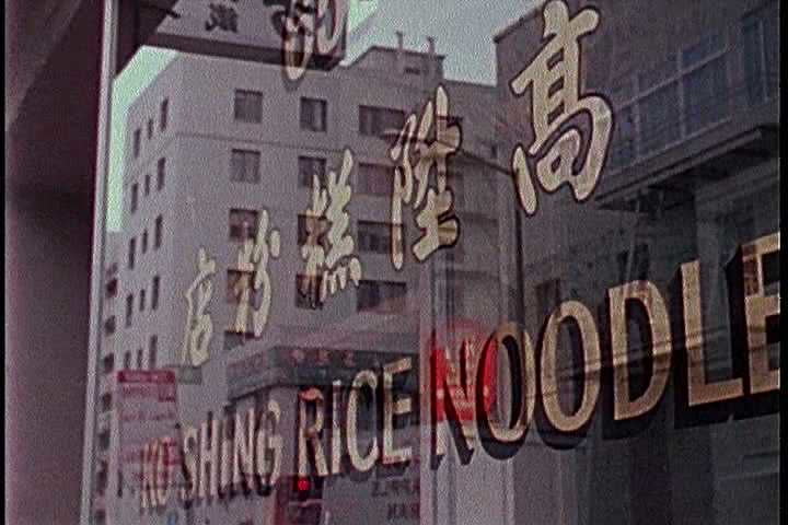 1970s - San Francisco is a likely location for a big earthquake in this 1970s film.