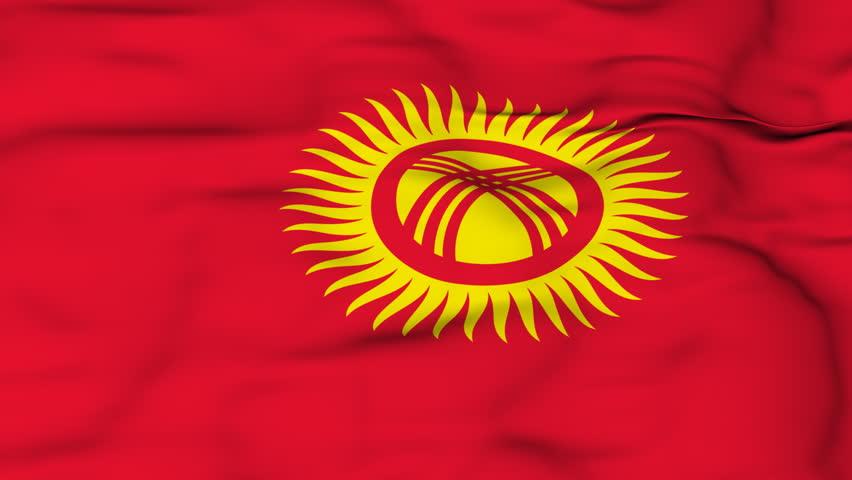 свою очередь картинка кыргыз флаг этого