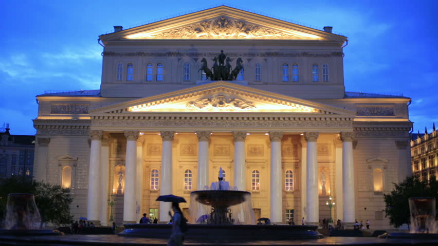 Bolshoi Theatre Ballet and Opera House at twilight, Moscow