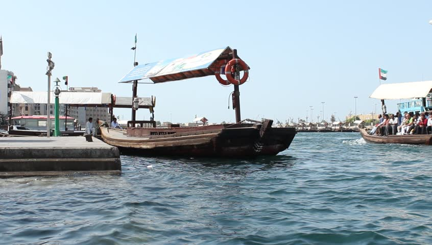 Traditional boats at Dubai creek  | Shutterstock HD Video #5070737