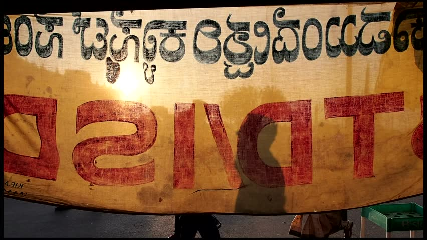 Group of people walking next to a banner during dusk, Mysore, India   Shutterstock HD Video #5093699