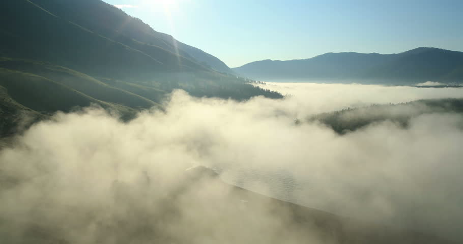Flight over the Mountains. Altai. Siberia. Flying over the River. Forest Valley. Morning Fog | Shutterstock HD Video #5506178