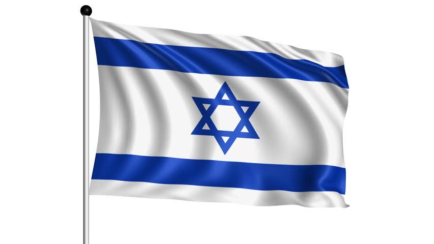 Атрибутика израиля картинки