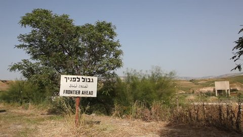 Frontier ahead sign in Hebrew, Arabic and English on the border between Israel and Jordan