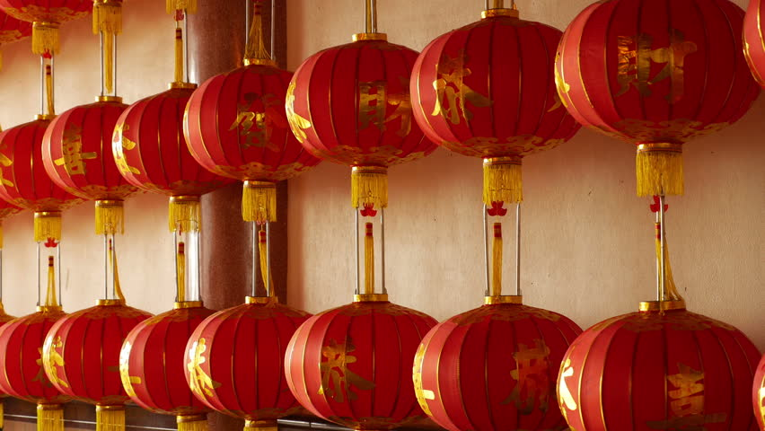 4K Video : Chinese paper lanterns in the temple on Chinese new year celebration #8788267