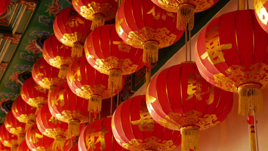 4K Video : Chinese paper lanterns in the temple for Chinese new year celebration | Shutterstock HD Video #8918203